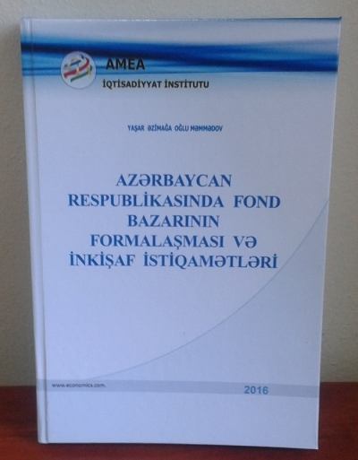 The formation and development of stock market trends of the Republic of Azerbaijan