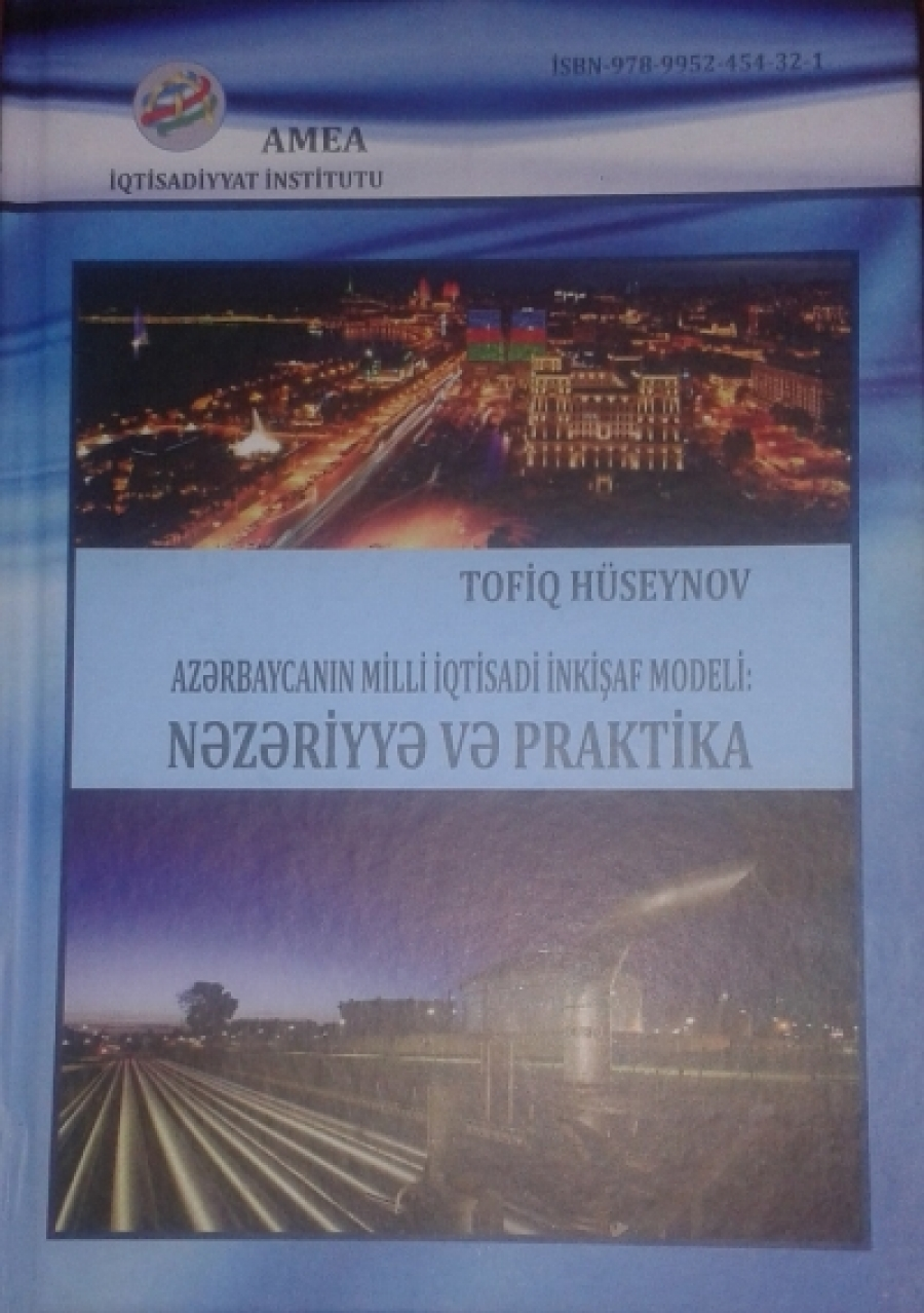 Dissertation about azerbaijan