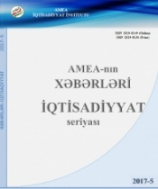 "Printed out the magazine of ANAS ""News"" Economic series, № 5, 2017"
