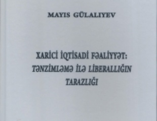 """Published a monograph """"Foreign economic activity: balance between regulation and liberalization"""""""