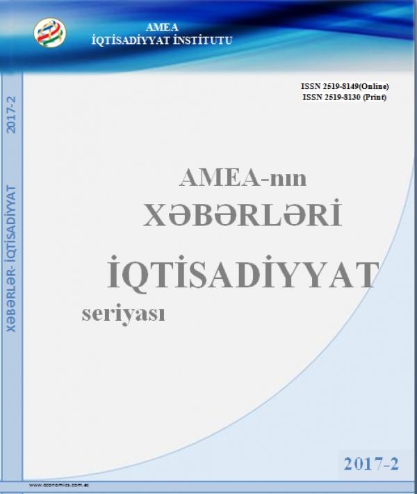 """""""AMEA-nın Xəbərləri İqtisadiyyat seriyası"""" jurnalının 2017-2 sayı"""