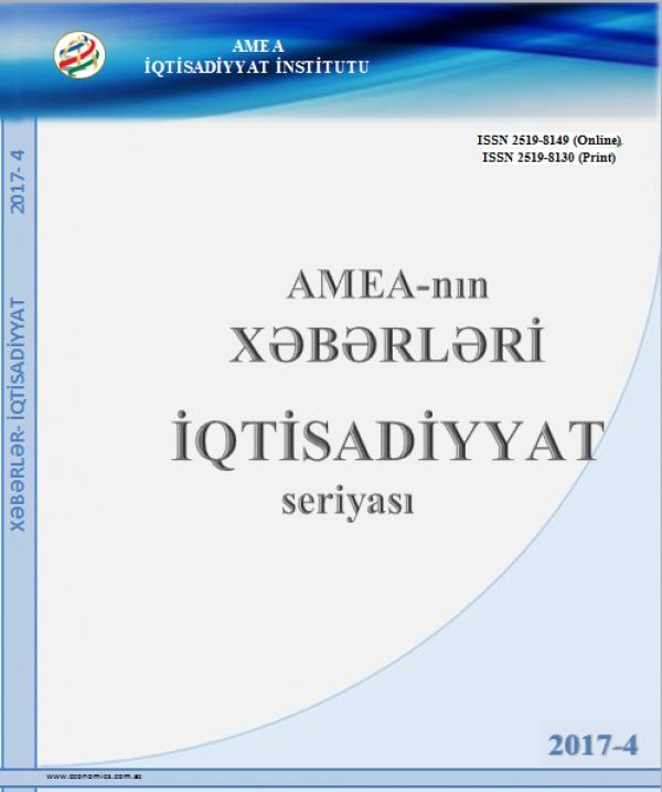 """""""AMEA-nın Xəbərləri İqtisadiyyat seriyası"""" jurnalının 2017-4 sayı"""