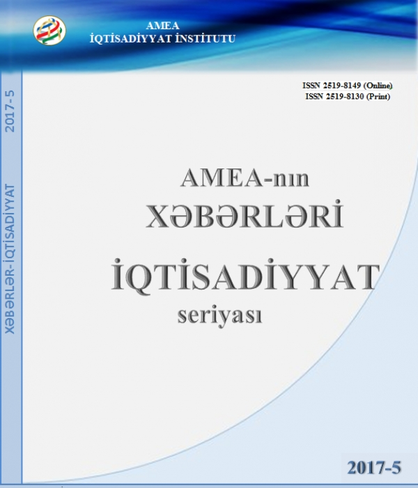 """""""AMEA-nın Xəbərləri İqtisadiyyat seriyası"""" jurnalının 2017-5 sayı"""
