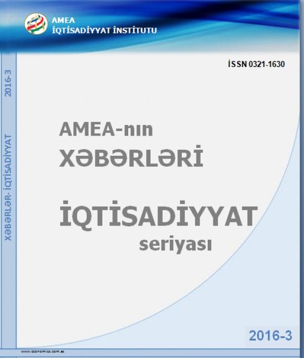 """""""AMEA-nın Xəbərləri İqtisadiyyat seriyası"""" jurnalının 2016-3 sayı"""