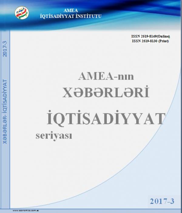 """""""AMEA-nın Xəbərləri İqtisadiyyat seriyası"""" jurnalının 2017-3 sayı"""