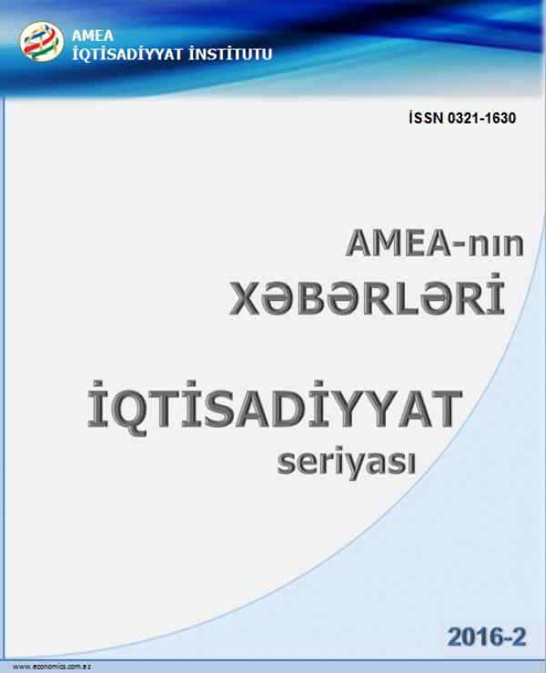 """""""AMEA-nın Xəbərləri İqtisadiyyat seriyası"""" jurnalının 2016-2 sayı"""