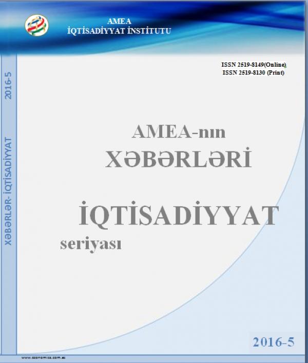 """""""AMEA-nın Xəbərləri İqtisadiyyat seriyası"""" jurnalının 2016-5 sayı"""