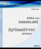 """""""AMEA-nın Xəbərləri İqtisadiyyat seriyası"""" jurnalının 2015-5 sayı"""