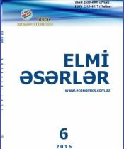"""""""Elmi əsərlər"""" toplusu №6-2016"""