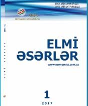 """""""Elmi əsərlər"""" toplusu №1-2017"""
