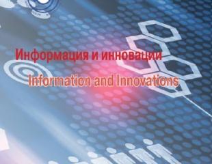Professor Tərbiz Əliyev iki xarici jurnalın redaksiya şurasının üzvü seçilib
