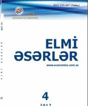 """""""Elmi əsərlər"""" toplusu №4-2017"""