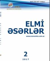 """""""Elmi əsərlər"""" toplusu №2-2017"""