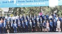 Mərkəzi Asiya Regional İqtisadi Əməkdaşlıq Təşkilatının II Forumu keçirilib