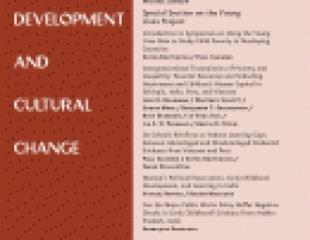 Статья доцента Рамиля Алиева опубликована в научном журнале, включенном в Томсон Рейтер США