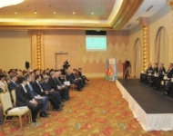 """Конференция под названием """"Роль науки и исследований в достижении целей устойчивого развития в Азербайджане"""""""