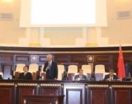 Научно-практическая конференция на тему «Азербайджанско-Китайское экономическое сотрудничество»